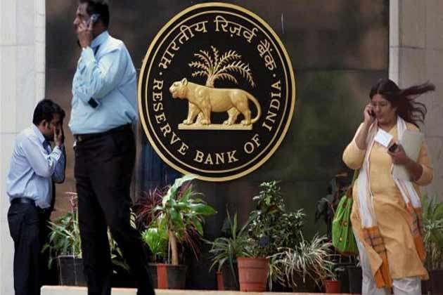 RBI ने डिफॉल्टर्स को दी चेतावनी, फंसे कर्जों पर कार्रवाई टाल नहीं सकेंगे बैंक