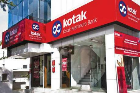 बरेली के कोटक महिंद्रा बैंक में सामने आया 1.32 करोड़ का फर्जीवाड़ा