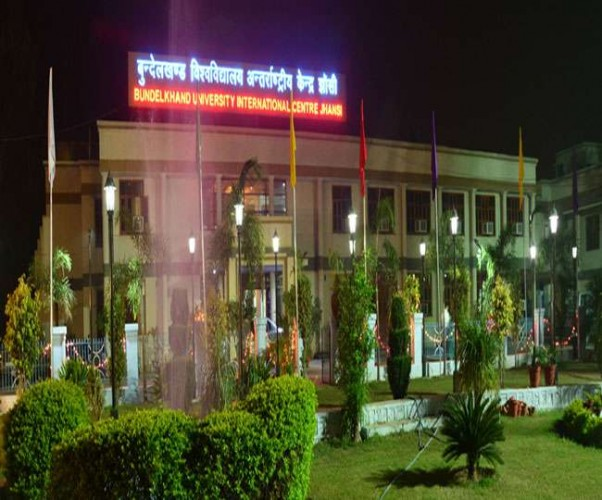 बुन्देलखण्ड विश्वविद्यालय परिसर में संचालित पाठ्यक्रमों तथा सम्बद्ध महाविद्यालयों में अगले सत्र से पढ़ाई सीसीटीवी कैमरे की नज़र में होगी