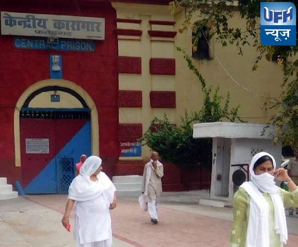 सुनील राठी के परिवारीजन फतेहगढ़ सेंट्रल जेल पहुंचे बोले-जेल में सुनील राठी की जान को खतरा