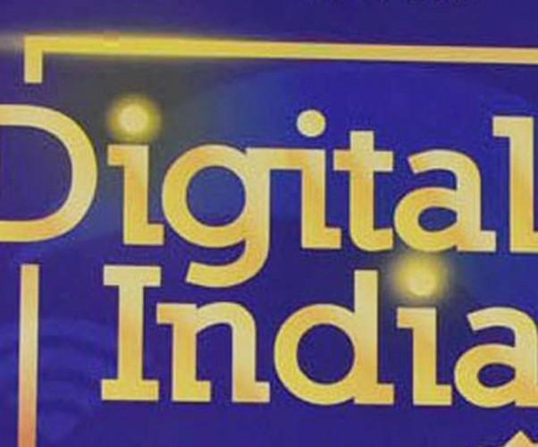 लखनऊ के गोमतीनगर मे डिजिटल इंडिया की फर्जी वेबसाइट के जरिये ठगे 11 करोड़