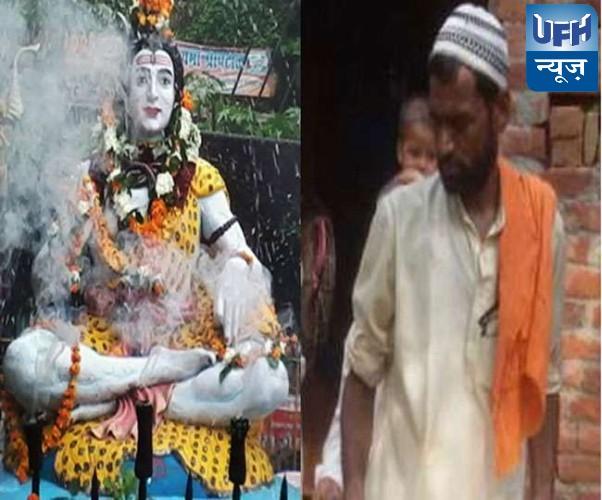 बागपत मे न्याय न मिलने पर कांवड़ लाने वाले बाबू खान ने दी हिंदू बनने की चेतावनी