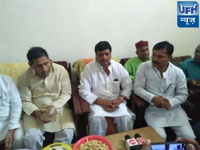 आजमगढ़ मे शिवपाल यादव ने कहा हमारे खिलाफ सपा प्रत्याशी उतारेगी तो जंग होगी और जंग हम जरूर जीतेंगे