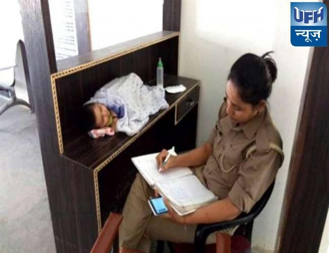 झांसी कोतवाली में तैनात बच्ची के साथ महिला सिपाही की तस्वीर वायरल, खुश होकर डीजीपी ने किया ट्रांसफर