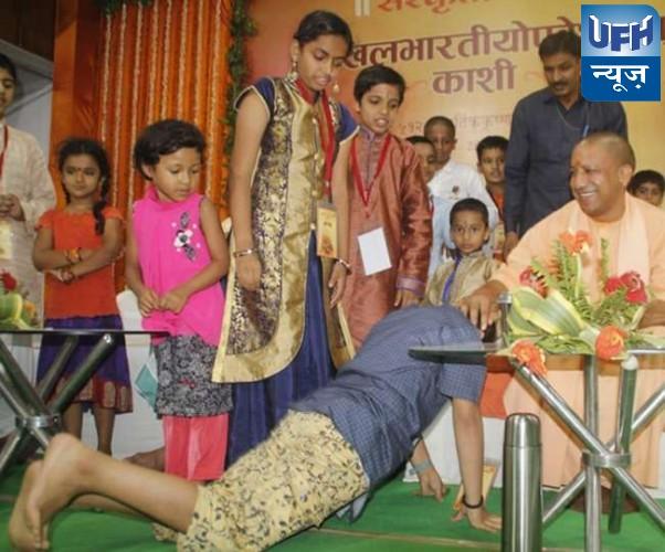 संस्कृत के वैभव से ही दुनिया का नेतृत्व करेगा भारत: सीएम योगी आदित्यनाथ
