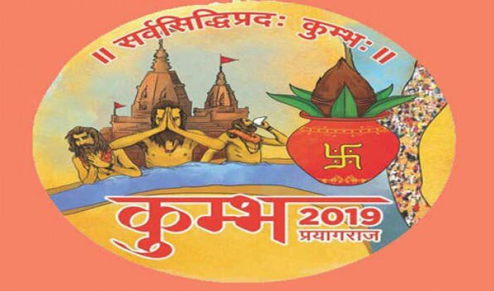 कुंभ मेला और 26 जनवरी को देखते हुए स्टेशन पर चला सघन चेकिंग अभियान