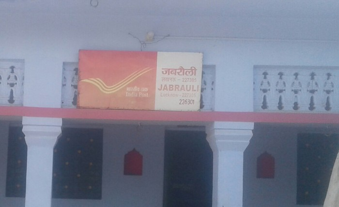 ग्रामीण डाकघर में सर्वर डाउन डिजिटल इंडिया मुहिम को झटका