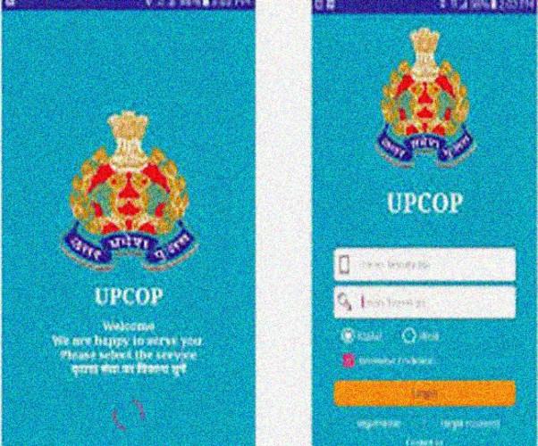 अब UP COP app के जरिये अब घर बैठे एफआइआर दर्ज कराने लगे पीडि़त, 27 सुविधाएं और भी