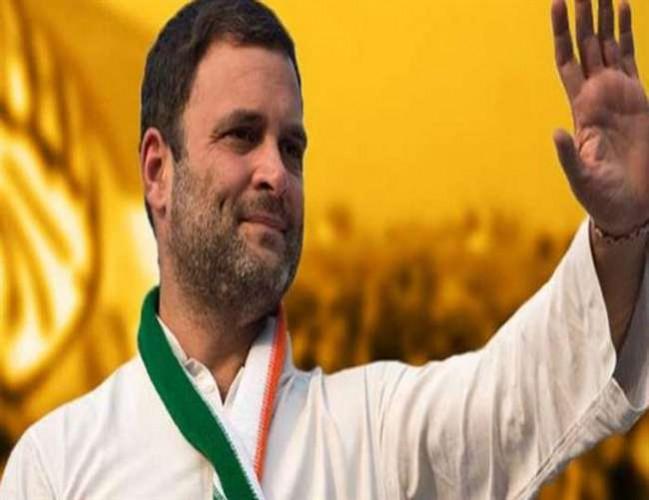 राहुल गांधी का एलान कांग्रेस की सरकार बनीं तो हर गरीब को मिलेगी न्यूनतम आमदनी