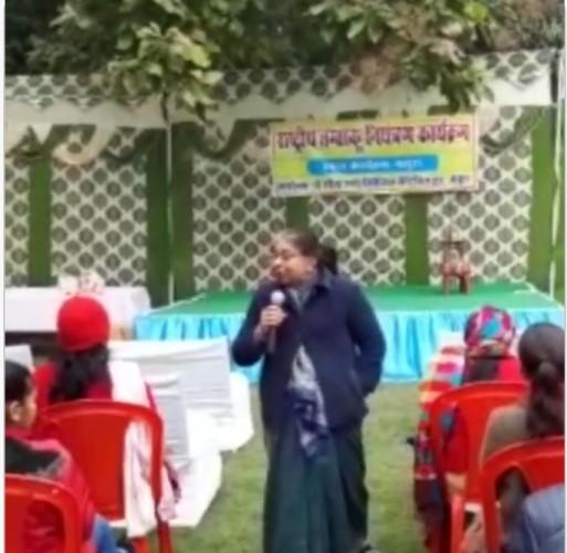 मथुरा के शीला मैमोरियल कैंसर अस्पताल में  जनजागरूकता करने के लिये गोष्ठी का आयोजन किया