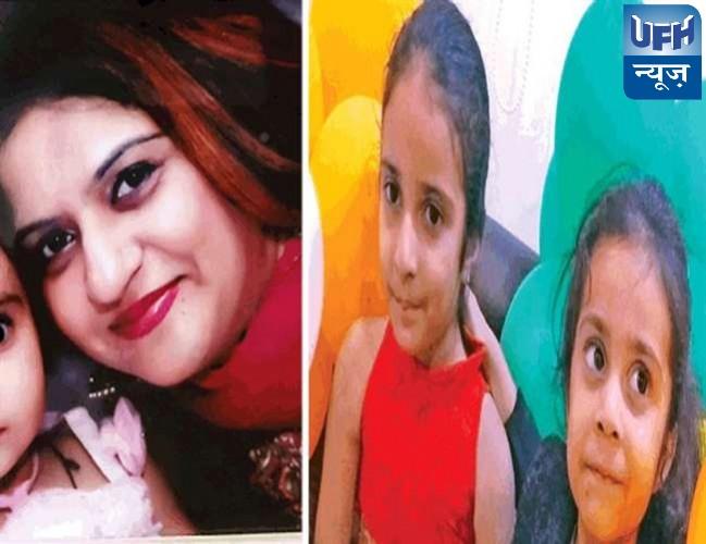 जिला आगरा में बाथरूम में दम घुटने से कारोबारी की पत्नी और बेटियों की मौत