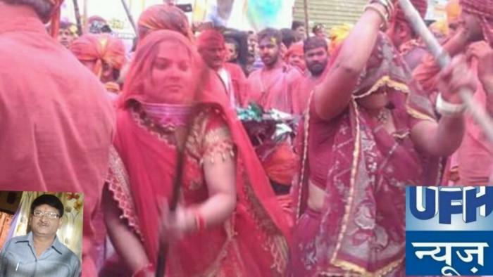 मथुरा के बरसाना में लट्ठमार होली को लेकर प्रशासन ने कसी कमर बरसाना को 3 जोन और 9 सैक्टर में बांटा