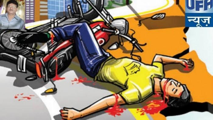 मथुरा थाना सुरीर इलाके के यमुना एक्सप्रेस वे पर अनियंत्रित टेम्पो ट्रैवलर खड़े बाइक सवारों से टकरा गई