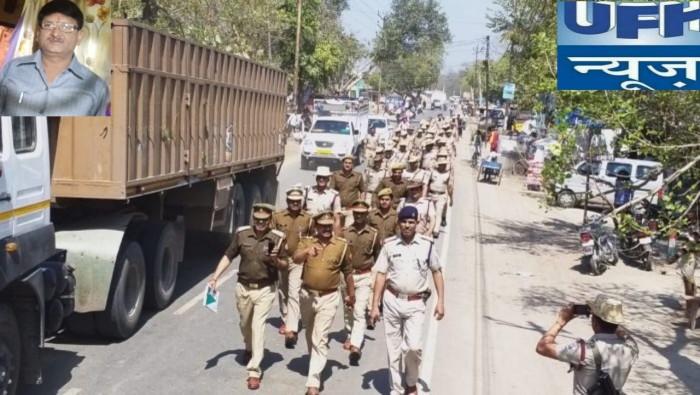 मथुरा के मांट में पुलिस ने किया पैदल मार्च
