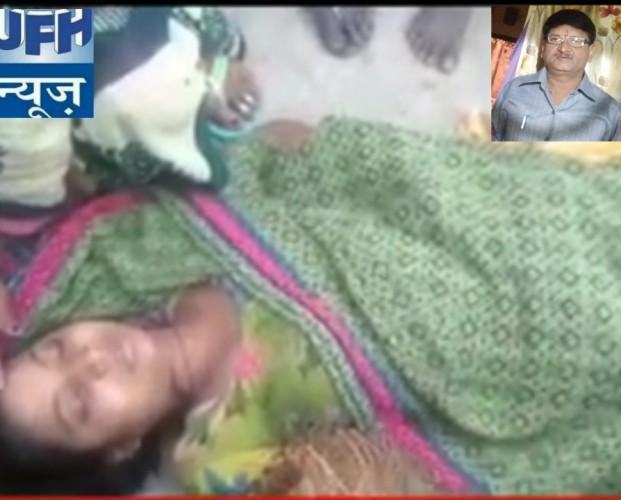 मथुरा के राया के ग्राम में फंदे से लटका मिला विवाहिता का शव  परिजनों ने लगाया गंभीर आरोप