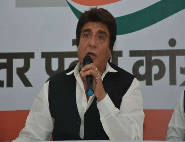 अब फतेहपुर सीकरी से लड़ेंगे चुनाव कांग्रेस ने बदली राज बब्बर की सीट
