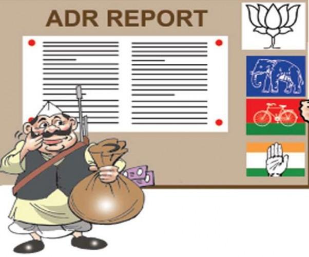 एसोसिएशन फॉर डेमोक्रेटिक रिफॉर्म्स (एडीआर) की रिपोर्ट  मे दागी हैं सभी प्रमुख राजनीतिक दलों की पसंद
