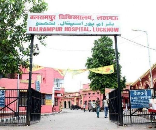 बलरामपुर अस्पताल में प्रताडऩा से तंग आकर आयुष्मान महिला कर्मियों ने दिया इस्तीफा