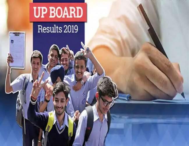 UP Board Results 2019 अब 27 अप्रैल को घोषित कर देगा 10वीं व 12वीं का परिणाम