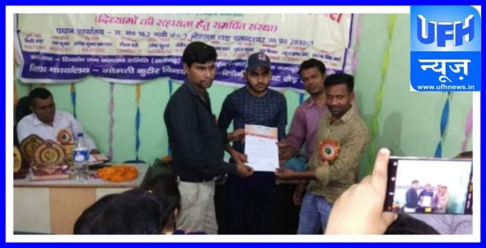 अलीगढ़-:दिव्यांग जन कल्याण समिति अलीगढ़ शाखा का हुआ गठन पदाधिकारियों को सोंपी गई महत्वपूर्ण जिम्मेदारी