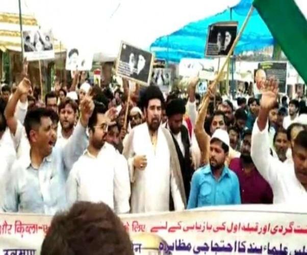 राजधानी लखनऊ में नमाजियों ने किया इजरायल के खिलाफ प्रदर्शन, लगाए जमकर नारे