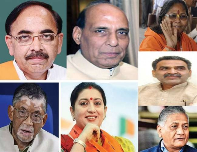 यूपी से चार कैबिनेट मंत्री, दो स्वतंत्र प्रभार राज्यमंत्री