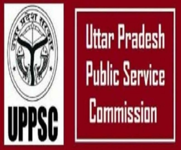 एसटीएफ के रडार पर यूपीपीएससी का बोर्ड अब 'पेपर लीक' कांड से बचना मुश्किल