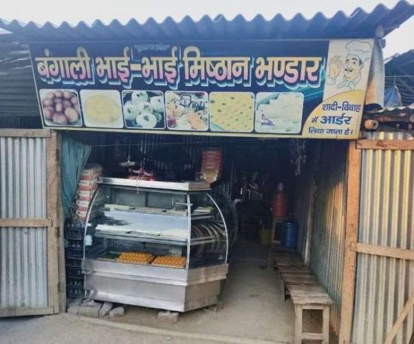 सुल्तानपुर मे बांग्लादेशी युवक से LIU टीम ने की पूछताछ, चलाते थे मिठाई की दुकान