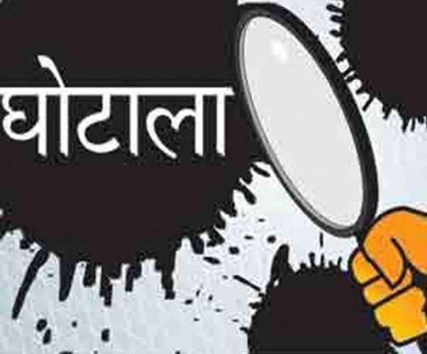बागपत जिले में हुए 3 करोड़ 68 लाख रुपये के बिलिंग घोटाले में कर्मचारियों पर गिरी गाज, मचा हड़कंप