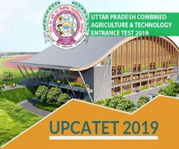 नरेंद्र देव कृषि और प्रौद्योगिकी विश्वविद्यालय ने उत्तर प्रदेश संयुक्त कृषि और प्रौद्योगिकी प्रवेश परीक्षा 2019 का रिजल्ट जारी  किया