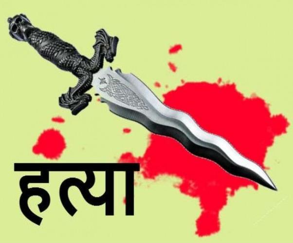 महोबा मे बीते 24 घंटे में तीन हत्याएं बदमाशों ने बुजुर्ग की गला रेतकर की हत्या, निसंतान पति ने पत्नी को मार डाला