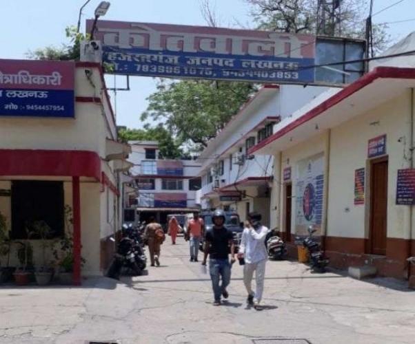 राजधानी लखनऊ में दिनदहाड़े फायरिंग, मची दहशत