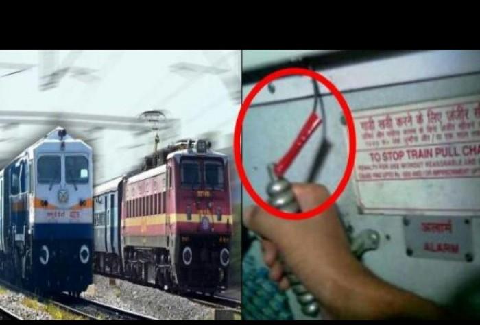 चेनपुलिंग रोकने को रेलवे का नया फंडा