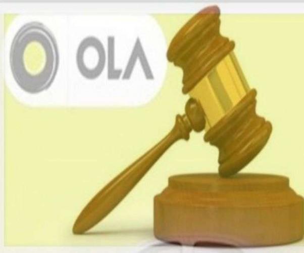 राजधानी मे जिला उपभोक्ता फोरम ने ओला कैब पर लगाया 50 हजार का जुर्माना