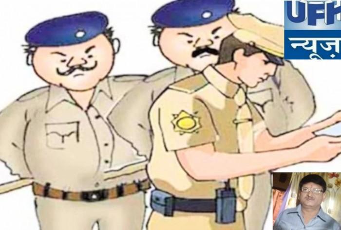 मथुरा के सुरीर में भतीजे के चाची से महंगे पड़े अवैध सबंध शादी से मना करने पर धमकी का आरोप