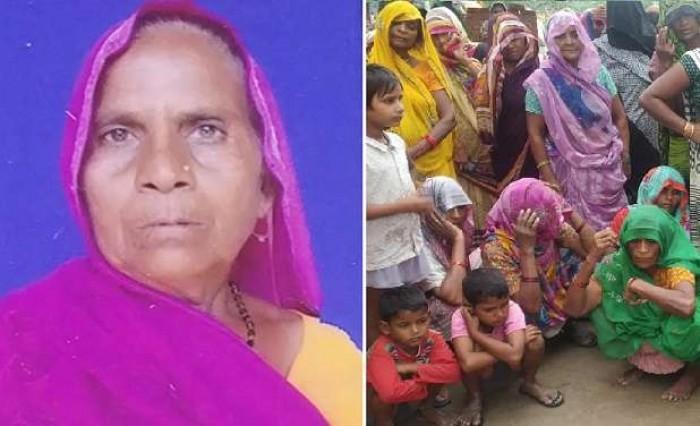 फर्रुखाबाद में बेटे ने मां को गला घोट कर मार डाला