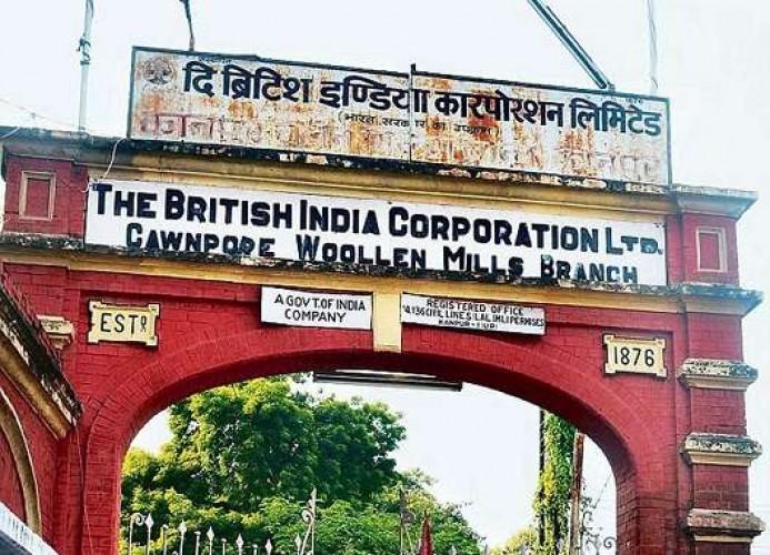 ब्रिटिश इंडिया कारपोरेशन में 109 करोड़ का घोटाला, अब सीबीआई ने कसा शिकंजा