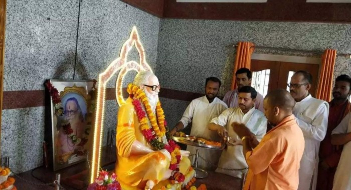 गोरखपुर गोरखनाथ गुरु पूर्णिमा का कार्यक्रम आयोजन किया गया