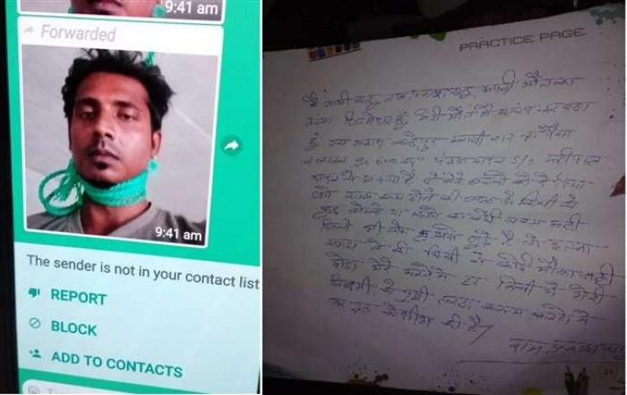 कानपुर मे वाट्सएप पर शेयर की फांसी लगाते सेल्फी और फिर गले लगा ली मौत