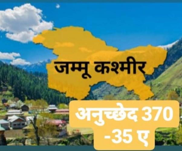 जम्मू-कश्मीर में मोदी सरकार के सामने अनुच्छेद 370 और 35ए को लेकर क्या हो सकते हैं विकल्प
