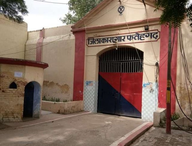 फर्रुखाबाद जिला जेल में बंदियों ने की भूख हड़ताल, पेशी पर न्यायालय भी नहीं गए