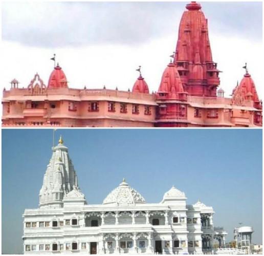 कृष्ण जन्मभूमि व प्रेम मंदिर को बम से उड़ाने की धमकी, पुलिस-प्रशासन में मचा हड़कंप