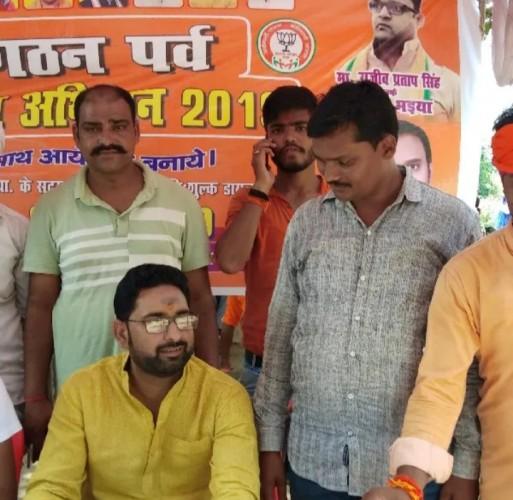 भाजयुमो ने बेलखरनाथ धाम पर लगाया पार्टी सदस्यता शिविर