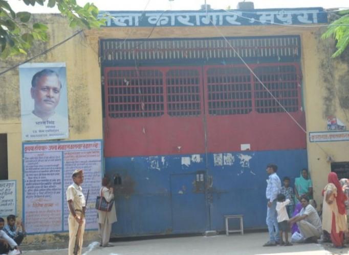 जेल में 15 अगस्त को 1500 भाइयों की कलाई पर सजेगी राखिया