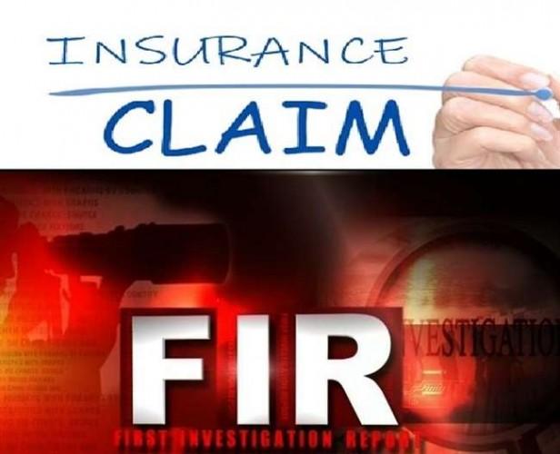 कानपुर मे पत्नी के नाम से बीमा कंपनी में 21.50 लाख रुपये का बीमा मौत बताकर क्लेम दाखिल