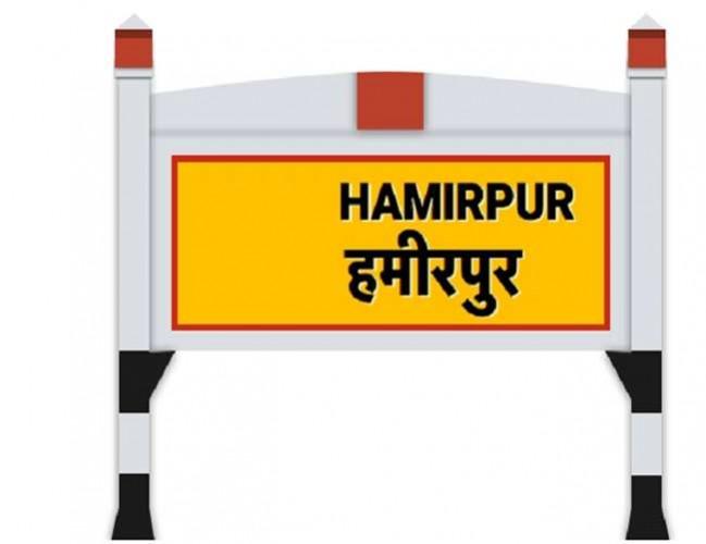 हमीरपुर विधानसभा उप चुनाव में मतदान 23 को, 27 सितंबर को आ जाएगा परिणाम