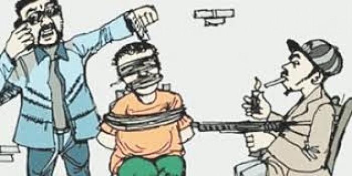 प्रयागराज मे अगवा बीफार्मा छात्र के मोबाइल से पिता को आया फिरौती का फोन