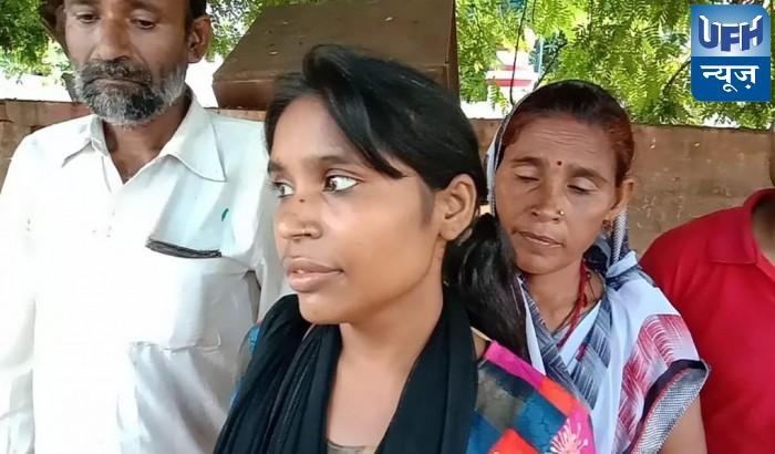 दहेज के उत्पीडन से परेशान युवती ने ससुराल वालों की कराई रिपोर्ट