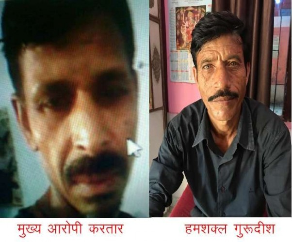 फीरोजाबाद जिले में सूरत बनी मुसीबत करतूत करतार की, 'सजा' भुगत रहा हमशक्ल