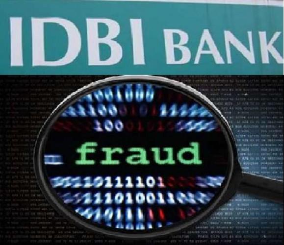 कानपुर मे IDBI बैंक प्रबंधक, लोन अधिकारी समेत आठ पर मुकदमा